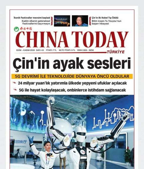 CHINA TODAY TÜRKİYE